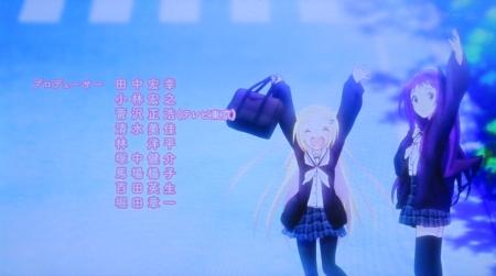 h-fumiki2.jpg