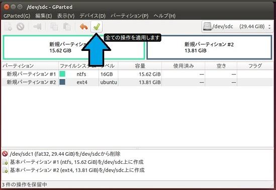ubuntu1_07.jpg