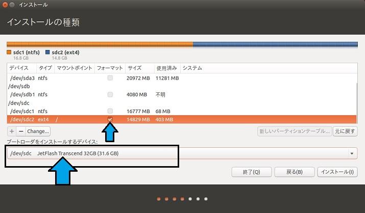 ubuntu2_05.jpg