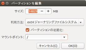 ubuntu2_06.jpg