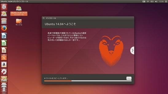 ubuntu2_11.jpg