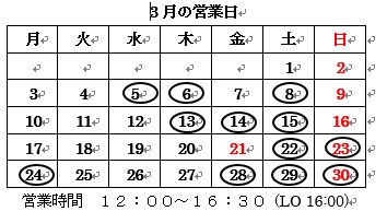 2014022208521130f.png