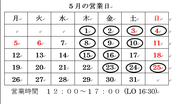 2014042708480896f.png