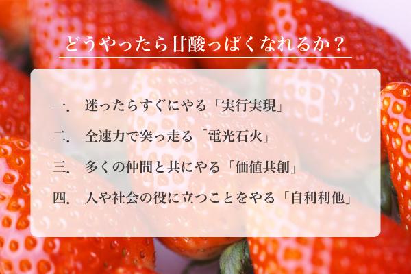 20141003_01.jpg